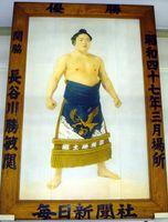 Hideyonama Oyakata - then